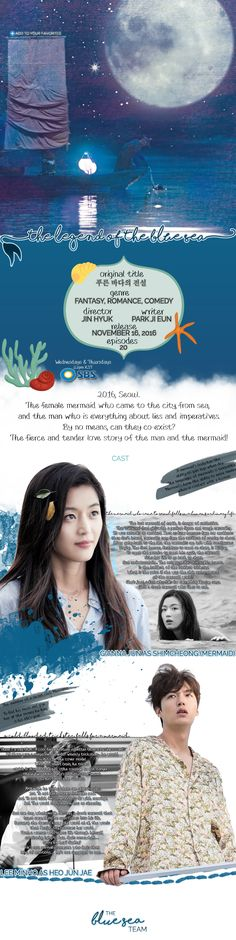 The Legend of the Blue Sea - 푸른 바다의 전설 - Watch Full Episodes Free - Korea - TV Shows - Viki