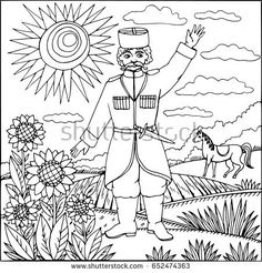 A young Cossack in national clothes on the background of the Kuban open spaces painted in a vector. Illustration can be used as a page in a coloring book or for other design ideas