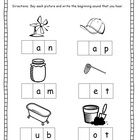Differentiated Morning Work Packet includes:CVC words: fill in the missing beginning, ending, or middle soundsLiteracy/Math work: identify and ...