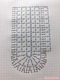 Marvelous Crochet A Shell Stitch Purse Bag Ideas. Wonderful Crochet A Shell Stitch Purse Bag Ideas. Crochet Handbags, Crochet Purses, Crochet Bags, Crochet Hooks, Mode Crochet, Crochet Shell Stitch, Crochet Stitches, Crochet Flor, Crochet Purse Patterns