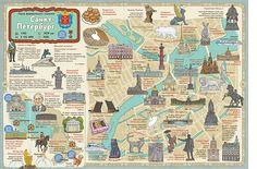 Maps of Russia Book by Alexander Golubev - St Petersburg