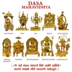 Ten (Dus) Mahavidyas Idols / Statues in Brass its a Set of 10 Idol buy online @ best price from India in USA/Canada/Europe, online shop for das mahavidya murtis, orde r now!