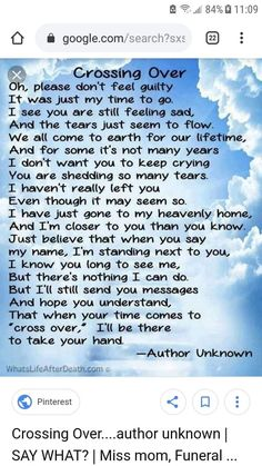 Loss Quotes, Sign Quotes, Alzheimers Poem, Mom I Miss You, American Indian Quotes, Messages From Heaven, Easy Love Spells, Funeral Poems, Heaven Quotes