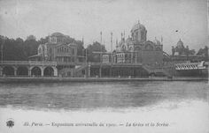Serbian Pavilion at Exposition in 1900, Paris