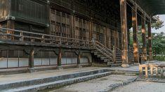 メイン、日本の仏教寺院の建築 stock photo