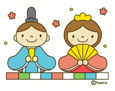March 3 - Girl's Day in Japan 'Hinamatsuri'   Lots of links to hina matsuri arts and crafts activities