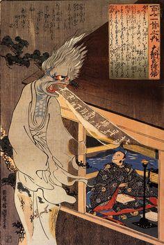 (Image of ukiyo-e master Utagawa Kuniyoshi-end of the Edo period) in Dainagon… Folklore Japonais, Art Japonais, Japan Illustration, Japanese Yokai, Art Chinois, Japanese Monster, Japanese Mythology, Traditional Japanese Art, Kuniyoshi