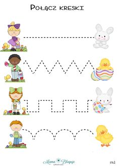 Preschool Lesson Plans, Preschool Letters, Preschool Printables, Preschool Worksheets, Preschool Activities, Kids Activities At Home, Educational Activities For Kids, Kids Learning, How To Make Drawing