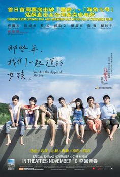 You Are the Apple of My Eye (Michelle Chen, Kai Ko) [#1 Box Office] BEST TW FILM