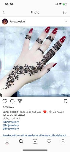 Unique Henna, Simple Arabic Mehndi Designs, Modern Mehndi Designs, Mehndi Design Photos, Mehndi Designs For Fingers, Beautiful Henna Designs, Mehndi Images, Simple Henna, Simple Mehndi Designs
