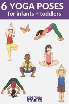 Yoga Poses : 6 Yoga Poses for Babies and Toddlers! Looking for easy + fun first yoga poses for babies and toddlers? Children are born to do yoga. These 6 first poses for babies are a perfect place to start your own mommy and me yoga. Baby Yoga Poses, Kid Poses, Yoga For Kids, Exercise For Kids, Yoga Poses For Children, 4 Kids, Yoga Meditation, Yoga Inspiration, Chico Yoga