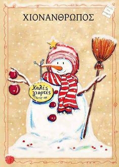 Ένα κείμενο, μία εικόνα: «Φτιάξε ένα παραμύθι»: Χιονάνθρωπος Christmas Time, Xmas, Bored Kids, Happy Art, Pre School, Storytelling, Paint Colors, Fairy Tales, Kindergarten