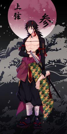 Read Kimetsu No Yaiba / Demon slayer full Manga chapters in English online! Anime Angel, Anime Demon, Manga Anime, Anime Guys, Anime Art, Cute Anime Character, Character Art, Character Design, Demon Slayer