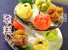 ★ 發糕 一 簡單做法 ★ | Steamed Cake Easy Recipe