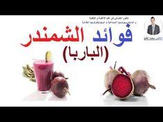 الدكتور محمد الفايد فوائد ومضار القهوة اللتي يجهلها عامة الناس - YouTube Wayfarer, Youtube, Youtubers, Youtube Movies