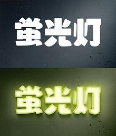 Typography Logo, Graphic Design Typography, Logo Design, Photoshop Tips, Photoshop Design, Font Art, Web Banner Design, Game Logo, Photoshop Illustrator