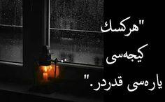 Herkesin gecesi yarasi kadardir. Turkish Language, Love Quotes, Art Gallery, Neon Signs, Books, Qoutes Of Love, Quotes Love, Art Museum, Libros