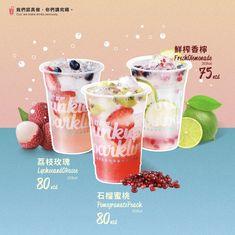 Food Poster Design, Menu Design, Food Design, Coffee Artwork, Coffee Store, Food Gallery, How To Make Drinks, Eating Light, Cocktail Menu