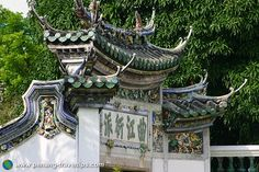 Roof design of Cheong Fatt Tze Mansion gate