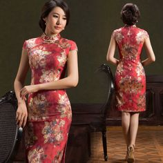 Fabric: Mix with silk and cotton Features: Cap sleeve; mandarin collar; hand made Chinese fabric frog buttons; sheath short dress; slits on both sides; Gold foil floral pattern