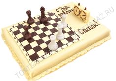 шахматный торт - Яндекс.Картинки Chess Cake, Game Night Parties, Happy Birthday, Birthday Cake, Holiday Cakes, Pretty Cakes, Amazing Cakes, Party Themes, Cake Decorating