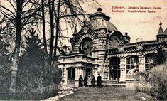 Tashkent Palace - Former Residence of GD Nikolai Konstantinovich Romanov _BM