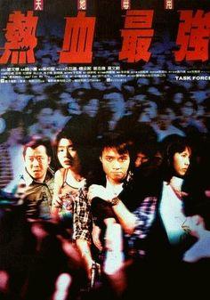 Yit huet jui keung 1997
