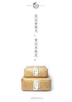 Rice Package Design Eco-Friendly Rice Package #noplastic บรรจุภัณฑ์นิสัยดี ไม่ใช้พลาสติก