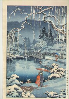 Tsuchiya Koitsu Woodblock Print Maruyama 1936