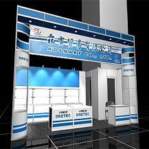 Exhibition Design Supports | Hong Shun Group