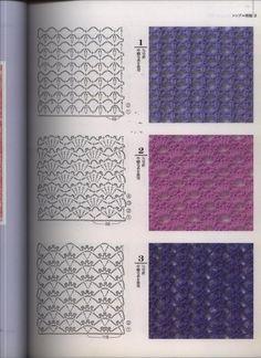 Captivating Crochet a Bodycon Dress Top Ideas. Dazzling Crochet a Bodycon Dress Top Ideas. Crochet Stitches Chart, Crochet Motifs, Freeform Crochet, Crochet Diagram, Knitting Stitches, Crochet Lace, Crochet Patterns, Knitting Patterns, Crochet Cow
