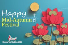 The second most important celebration in China, after Ching Ming, is the Mid-Autumn Festival.
