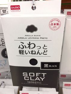 DAISO Japan Soft Clay White x 80 packs Made in Japan Craft and Hobby