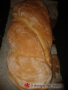 Σπιτικό ψωμί τσιαπάτα #sintagespareas Greek Cooking, Cooking Time, Cooking Recipes, Greek Recipes, Light Recipes, Food Network Recipes, Food Processor Recipes, Greek Bread, The Kitchen Food Network