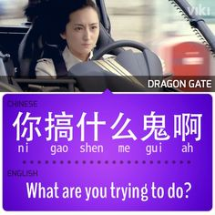 Viki Blog: Learn These 5 Chinese Phrases With Viki!