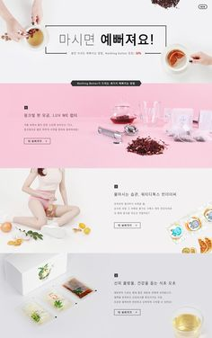 Discover recipes, home ideas, style inspiration and other ideas to try. Asian Design, Ad Design, Event Design, Layout Design, Event Banner, Web Banner, Promotional Design, Event Page, Web Layout