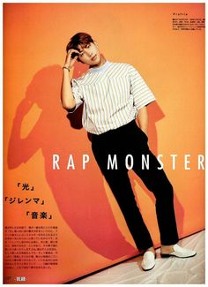 bts nonno scan - Twitter Search