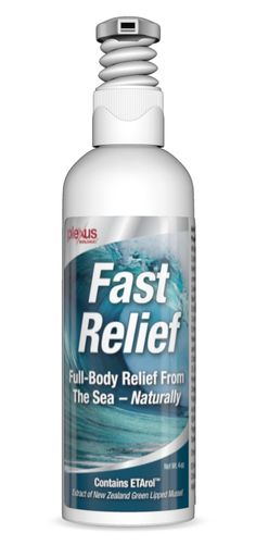 Plexus Fast Relief™ Cream is for fast, temporary relief of discomfort and helps the body to reduce pain quickly, safely and effectively. Simply rub the cream on the area giving you discomfort and within minutes you may have the temporary relief that you want. - See more at: www.PlexusYogiMom.com