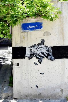 ILL street art