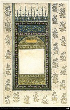 "http://fotografia.islamoriente.com/en/content/islamic-art-persian-tahzib-type-""goshaiesh""-openning-ornamentation-valuable-pages-and-tex-11"