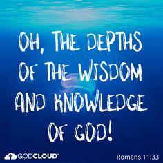 God is the Aloha and Omega, yet /he knows each of us by name! #faith #scripture #inspiration #design #christian