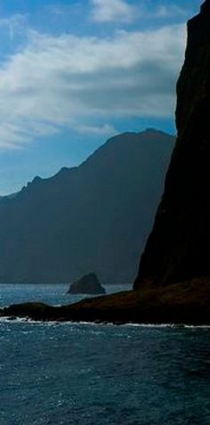 North Coast Madeira | View from Guindaste