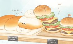 いーすとけん。【公式】 (@yeastken) | Twitter Cute Food Drawings, Cute Animal Drawings Kawaii, Kawaii Chibi, Kawaii Art, Cute Food Art, Cute Art, Cute Bakery, Dog Bread, Recipe Drawing