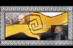 Η ΛΙΣΤΑ ΜΟΥ: Εκπομπή Νοών Νοείτω: Παγκράτιο 'Α και 'Β Μέρος