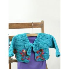 Around the World Baby Cardigan and Hat - Crochet Patterns - Patterns | Yarnspirations