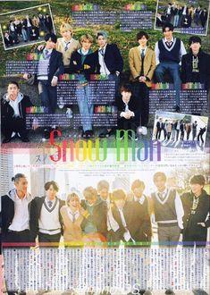 K Pop Star, Snowman, Guys, Movie Posters, Movies, Prince, King, Films, Film Poster