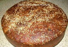 Φανουρόπιτα με μαγιά - Κρήτη: Γαστρονομικός Περίπλους
