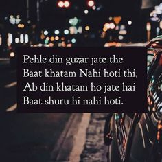friendship in hindi dosti shayari #friendship #hindi #dosti #shayari | friendship in hindi dosti shayari - dosti shayari friendship in hindi funny - dosti shayari friendship in hindi gulzar - dosti shayari friendship hindi - shayari on dosti friendship in hindi Love Pain Quotes, First Love Quotes, Mixed Feelings Quotes, Secret Love Quotes, True Love Quotes, Hindi Quotes In English, Hindi Quotes Images, Shyari Quotes, Hindi Quotes On Life
