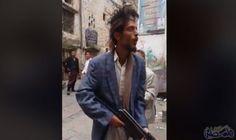 ميليشيا الحوثي تطلق الرصاص الحي على المصلين بعد رفضهم الصرخة في المساجد: ميليشيا الحوثي تطلق الرصاص الحي على المصلين بعد رفضهم الصرخة في…