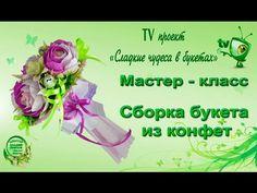 Присоединяйтесь к нашей школе ВКонтакте https://vk.com/sweet_school_kozikova и узнавайте все новости первыми!!! Сайт мастера-преподавателя http://sweetsbuket...
